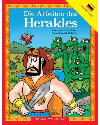 Die Arbeiten des Herakles / Οι άθλοι του Ηρακλή | E-BOOK